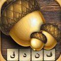 دانلود بازی فندق مود شده نسخه 5 (2)