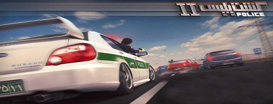 دانلود بازی مود شده گشت پلیس 2 با پول بی نهایت