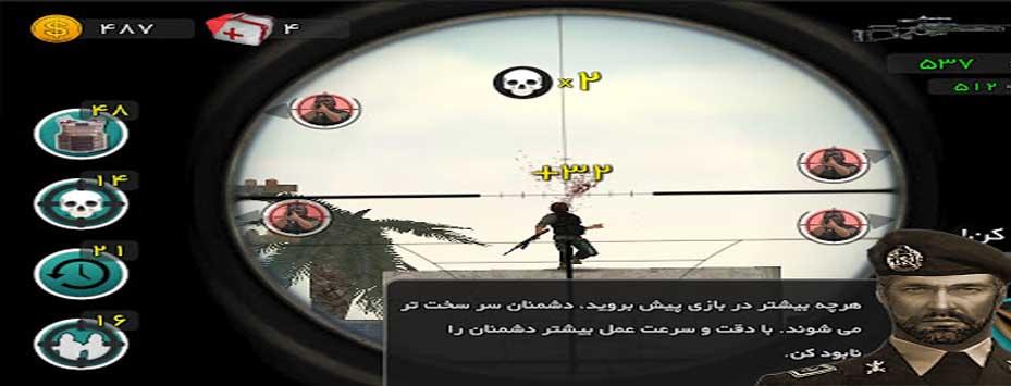 دانلود هک بازی جنگاور ایرانی مود شده (1)