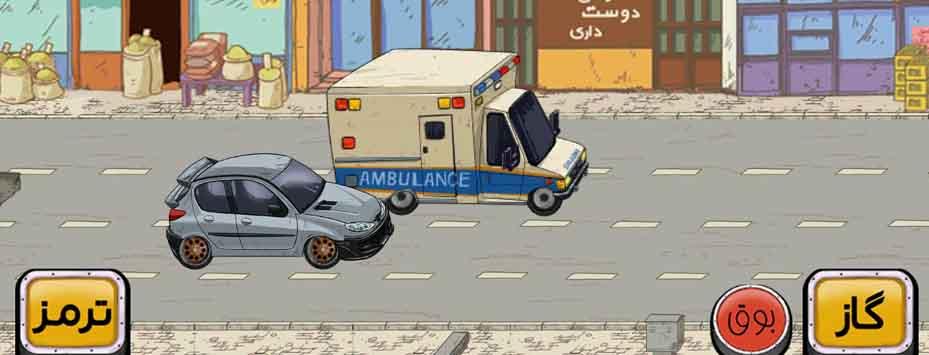 دانلود بازی هی تاکسی ایرانی پول بی نهایت